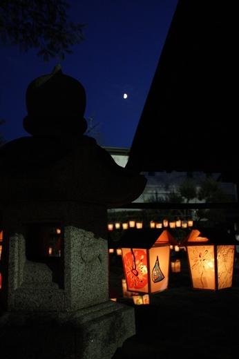 斎理幻夜(祈り)