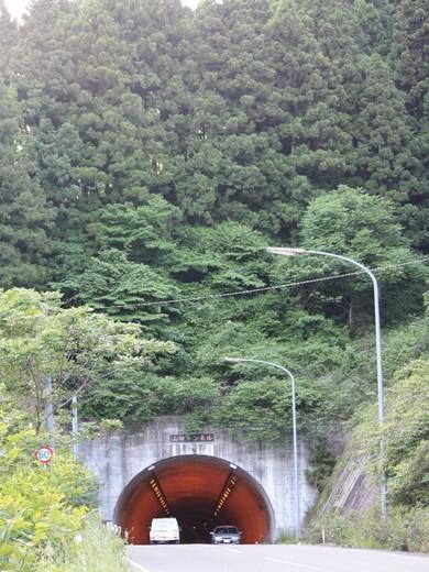 山田トンネル
