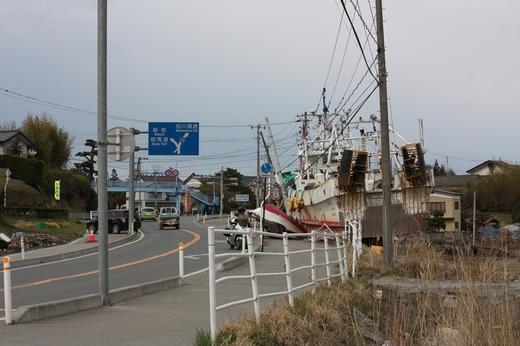 道路沿いに船が・・・