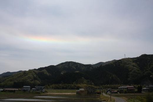虹のある風景