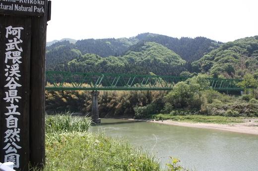 阿武隈渓谷県立自然公園2