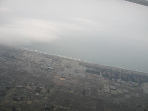 仙台空港近く